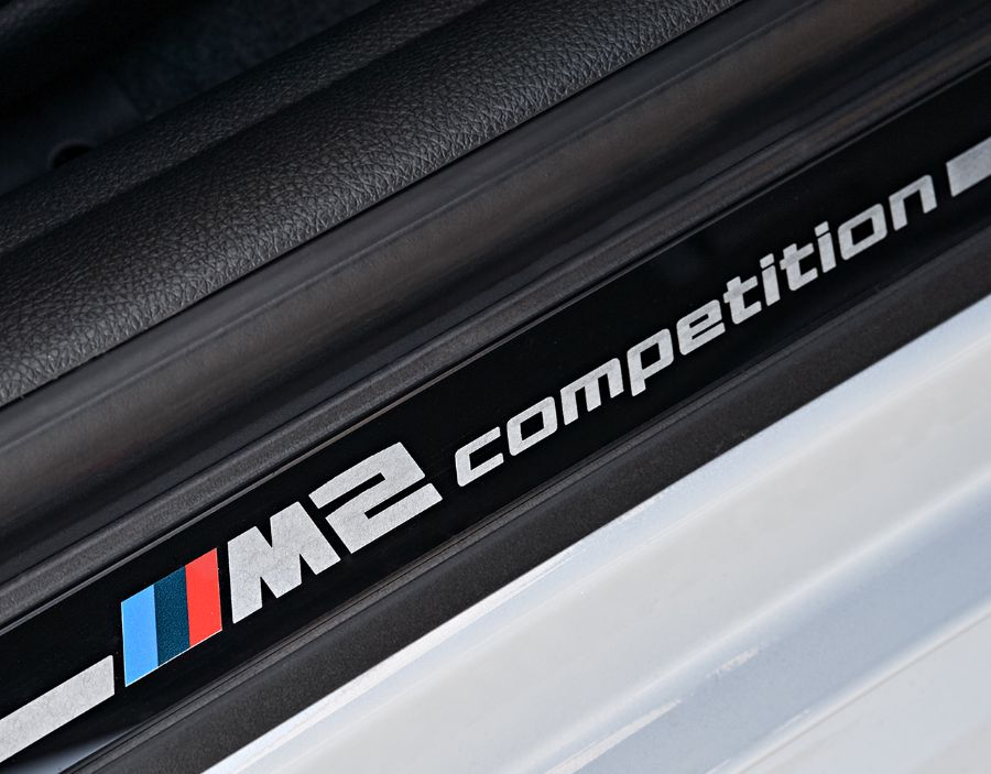 BMW M2 Competition 2021