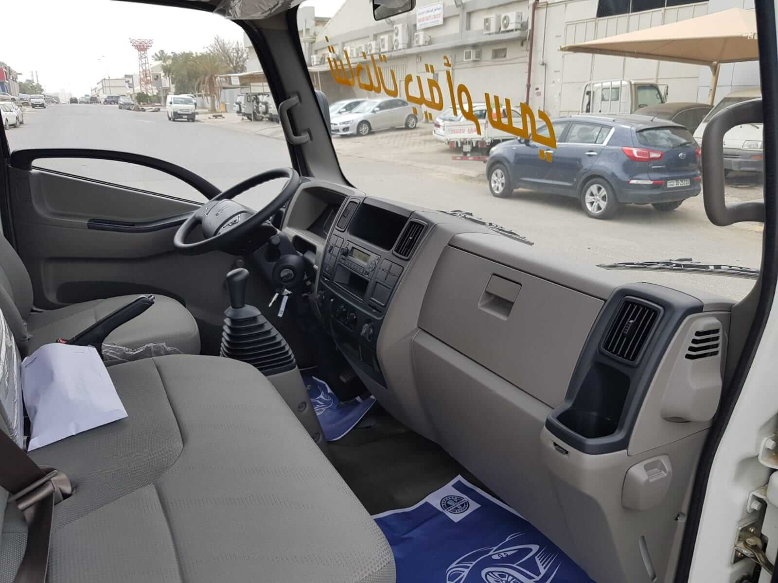 JMC Carrying Plus - Van Cargo Truck 2020