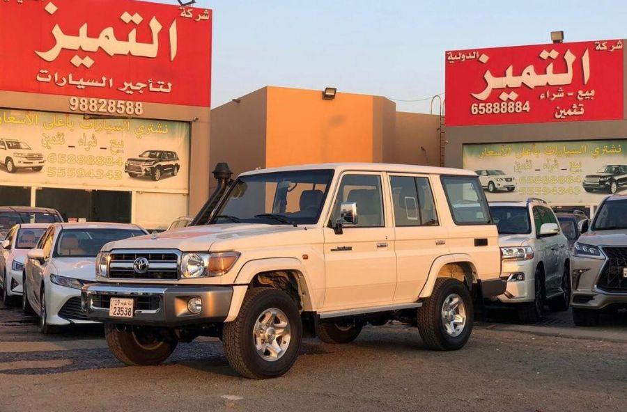 Toyota Land Cruiser LX 2020